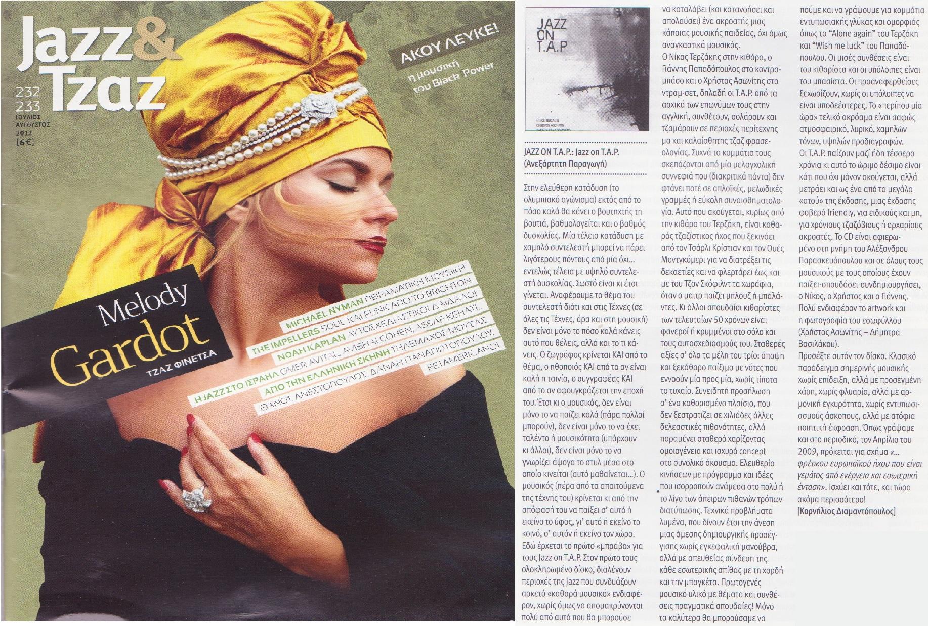 Album review (in Greek)